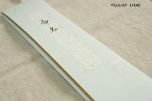 画像3: 【約2週間のお届け】オーダー命名書(短冊型色紙)(3色展開)