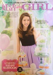 他の写真1: 【and GIRL 掲載商品】Salon d'or ダイパーケーキ「happy green」