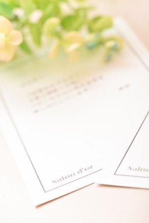 画像2: ギフト用メッセージカード