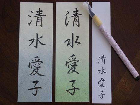 すべての講義 硬筆手本ダウンロード : のお手本見本、ペン字(硬筆 ...